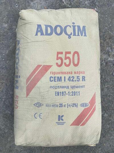 Цемент в мешках в Днепр